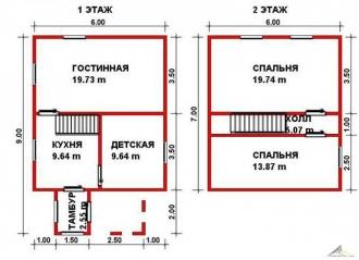 Дом из проф. бруса №44